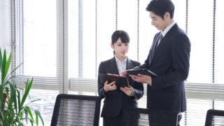 iStock 1272173322 320x180 - 広告代理店で働く人の生態とは?仕事・私生活の悩みや本音とは?