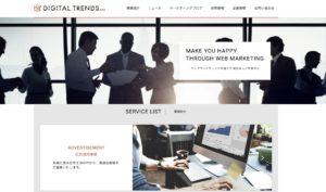 スクリーンショット 2020 12 23 20.07.19 300x177 - 転職におススメのリスティング広告代理店口コミ比較