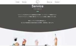 スクリーンショット 2020 12 24 19.05.49 300x180 - 博報堂を親会社とするアイレップグループはどんな会社があるの?