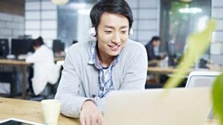 iStock 603198362 320x180 - Jeki・ジェーキ(JR東日本企画)で働くメリットとは