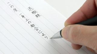 iStock 954069218 320x180 - 広告代理店へ中途募集する志望動機の書き方と例文(サンプル)