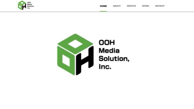 スクリーンショット 2021 01 03 21.14.26 640x360 - 電通出資のOOH専門メディア・ソリューションの仕事と課題とは?【体験談】
