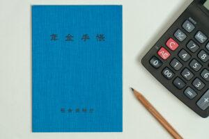 iStock 1087934742 300x200 - 広告マンが50代から考えておくべき定年後の厳しい生活について