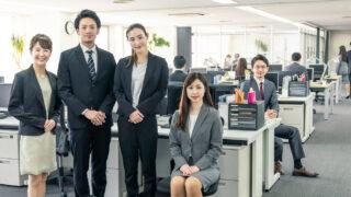 iStock 1140961219 320x180 - 広告代理店で30代で突然に解雇された体験談