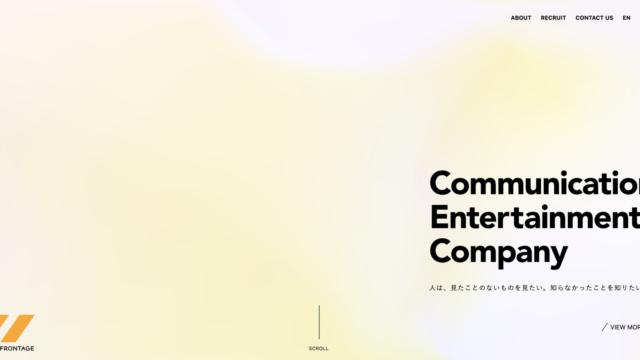 フロンテッジ 広告代理店 転職先 640x360 - 【広告代理店】フロンテッジは、ソニーと電通出資だから転職先におすすめ