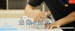 ハダ 300x127 - サイン・ディスプレイ業界 地方のおすすめの有力会社【九州・福岡編】