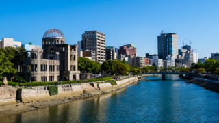 iStock 1272156195 320x180 - 電通北海道は北の大地の大手広告代理店、やっぱり転職先で超おすすめ