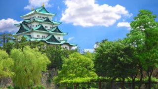 iStock 873850248 320x180 - 電通西日本は地方でおすすめの転職先